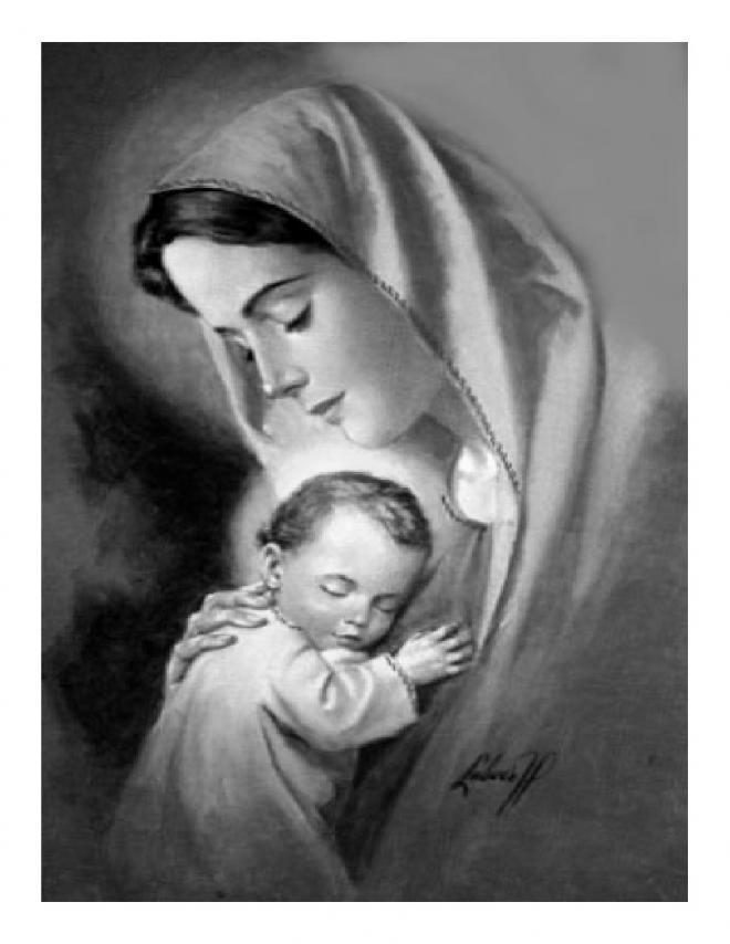 Рождение ребенка (решение женщины)